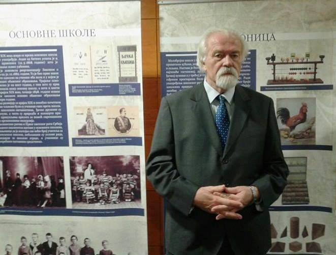 pedagoski-muzej